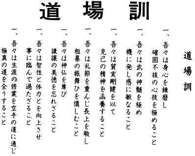 przysiega-jap[1]